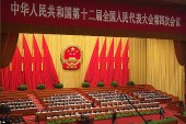 中國兩會在不安中平靜召開