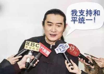 台灣藝人黃安