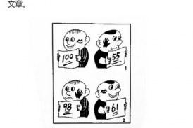廣東卷徹底火了| 39年高考作文題折射時代變遷