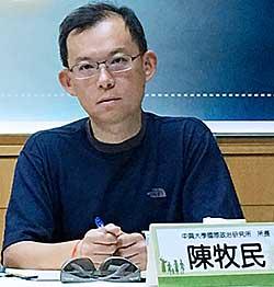 蔡英文「新南向政策」重要智囊陳牧民