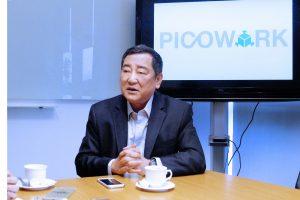 picowork主席張衛東 (2)