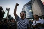連雲港抗爭 凸顯中國核廢困局