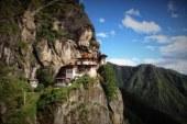 不丹   到甚麼時候才會跟中國建交?