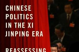 布魯金斯學院專家談習近平時代的中國政治:中國或走第三條政治道路