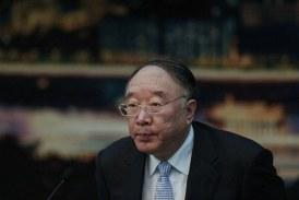 黃奇帆淚別山城,重慶經濟面臨優化挑戰?