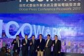 Picowork推出全球首創協同式雲端作業系統、電腦
