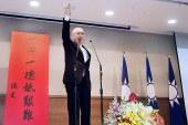 吳敦義不忘初心 要讓國民黨重新站起來