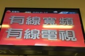 香港不能忘卻的新聞價值