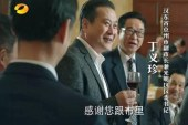 到底是哪項計畫幫助貪官丁副市長逃離中國的?