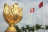 期許香港越變越繁榮穩定