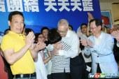 要讓國民黨重新站起來的吳敦義 得票率52.24%當選新一任黨主席