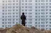 調控背後 心理因素影響中國樓市