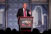 特朗普減稅可能引發全球資金戰