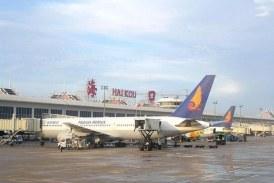 航基股份沿國家「一帶一路」戰略 助力海南航空業發展