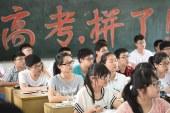 高考文題背後 中國式表述發生了什麼變化?