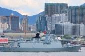 【視頻】「遼寧號」 3屬艦經維港道別香港 市民抓緊最後時刻拍照留念