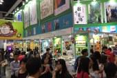 【簡訊】第28屆香港書展開幕 歷年之最 「旅遊」為主題