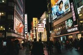 小池百合子勝利是東京選民的失敗