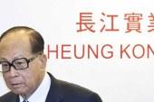 李嘉誠決意撤離香港!