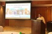 中華能源基金香港展示公共外交