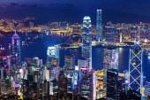 重歸香港的商業價值