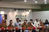佛光山僧眾聯展 以藝術彰顯集體創作