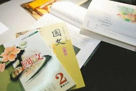民進黨要革中華文化的命