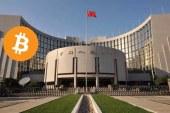 北京嚴厲整頓虛擬貨幣融資