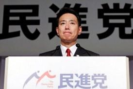 日本最大反對黨為何不長進