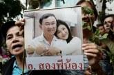 英拉出逃助泰國政局暫時穩定 為泰黨能否捲土重來