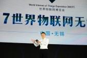 物聯網革命 讓中國「彎道超車」