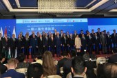 一帶一路先鋒論壇「一帶一路與歐亞:現實·前景」香港舉行