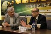 台湾:打造智慧金融天地 開創行動支付未來