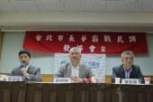 台灣最新民調:藍營守住台北民意 尋求挑戰柯文哲機會