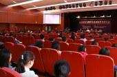 遵義研討會提倡兩岸建命運共同體
