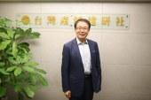 專訪台灣產經建研社理事長洪奇昌:兩岸長期僵局不利台灣