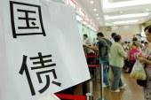 劉廼強﹕我國債務高,但債務危機風險不高