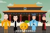 劉廼強:中國社會主義特色宗教觀