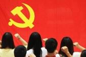 台灣人能否加入 中國共產黨?