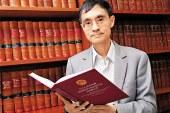 陳弘毅:中國要建立公平正義社會