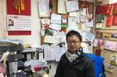 專訪觀塘區議會副主席洪錦鉉:社區服務 以人為本