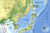 劉迺強﹕東北亞新形勢