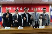 大陸修憲完成 台灣「無步無解」