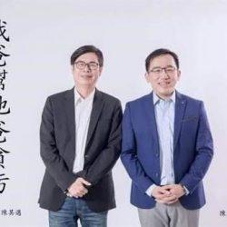 陳水扁兒子競選宣傳照遭台網友惡搞:我爸貪污