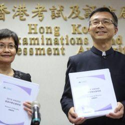 香港高考DSE 放榜  逾2.1萬學生獲入大學資格