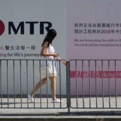 香港沙中線鐵路醜聞:讓港鐵在老家遭詬病的前因後果