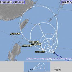 轉向!超強颱風潭美或十一長假襲沖繩本州北海道