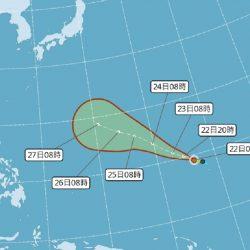 颱風「玉兔」臨近香港  10月底要打風?
