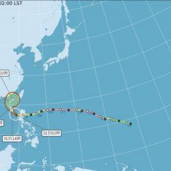 颱風「玉兔」北轉影響台灣   帶來3天豪大雨