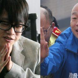 林夕批韓國瑜「直銷騙子」 台灣年輕選民如何看?